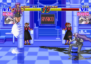 Video Games achtergrond entitled Reimi vs. Ayako