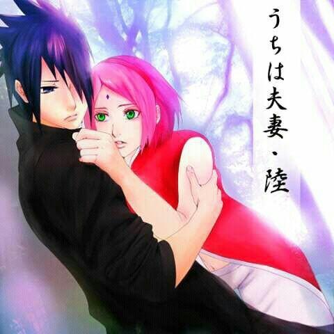 Sasuke dan Sakura kertas dinding called Sasuke/Sakura🌺