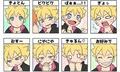 boruto faces - anime fan art