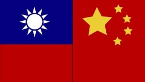 2 Flags, 1 China