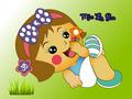 Miss La Sen 97643290
