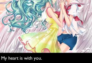 My hati, tengah-tengah is with anda