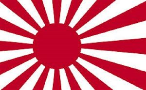 Nisshōki (The Rising Sun) Japanese Imperial Flag