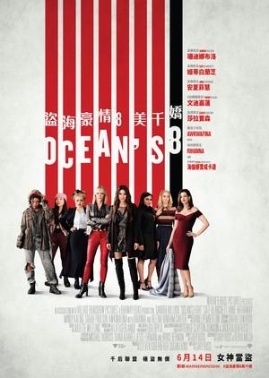 Ocean's 8 - International Poster