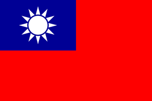 Republic of China (Taiwan) Flag