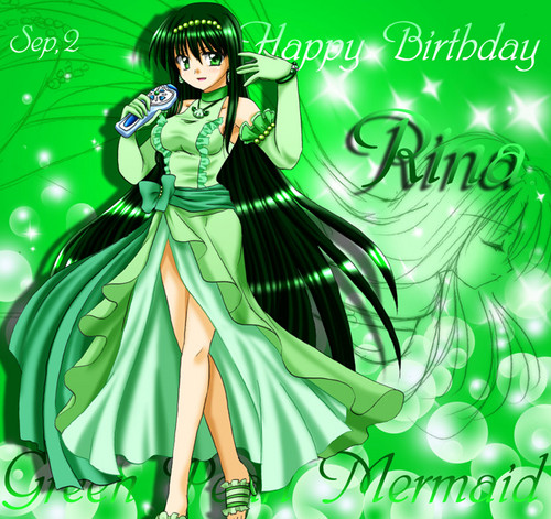 Rina Toin 壁紙 titled Rina