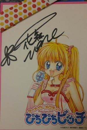 Signature form rosa, -de-rosa Hanamori