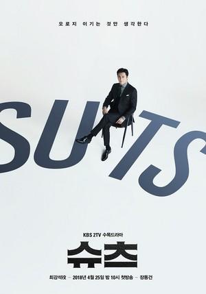 सूट्स Poster