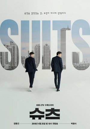 Suits – Avocats sur Mesure Poster