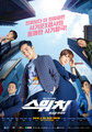 Switch: Change the World - jang-geun-suk photo