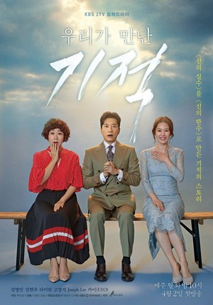 The Miracle We Met Poster