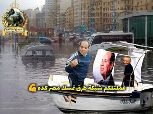 VIVA EGYPT VIVA SISI