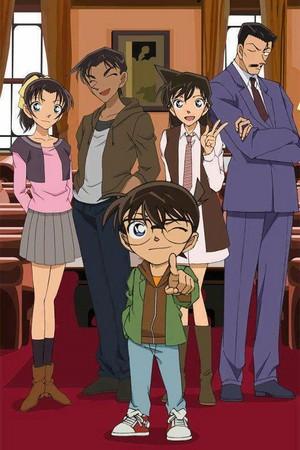 character in Detective Conan