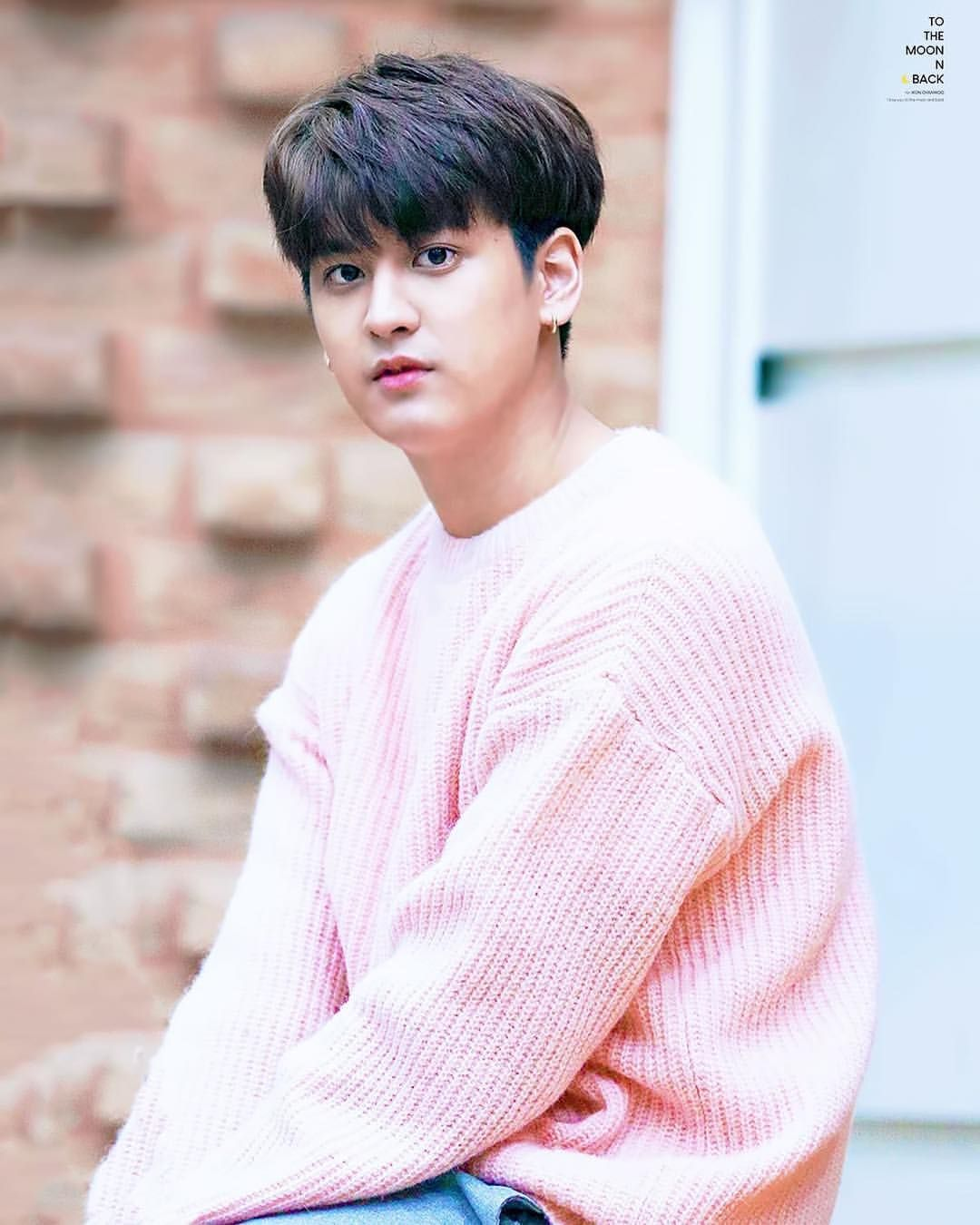 jung chanwoo images chanwoo hd wallpaper and background photos