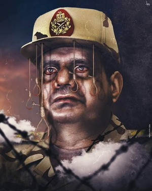ABDELFATTAH ELSISI SERIAL KILLER IN EGYPT
