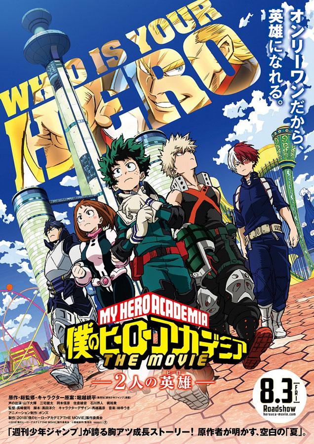 Boku No Hero Academia Images Bnha Movie Poster 1 Hd Wallpaper And