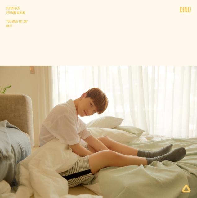 Dino individual teaser image for 'You Make My Day