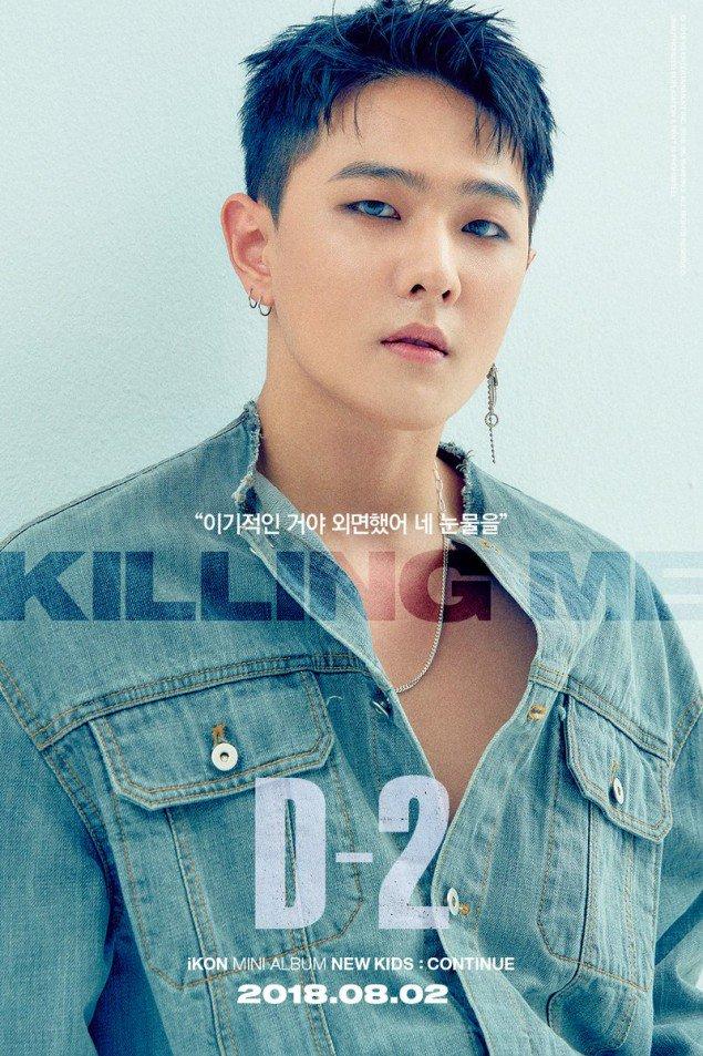 Donghyuk teaser image for 'NEW KIDS: Continue' (Lyric Ver