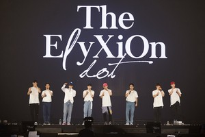 EXO PLANET– The EℓyXiOn (dot)