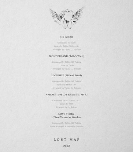 Epik High Обои titled Epik High reveal track Список for 2nd collab 'Lost Map' album!