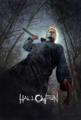 Halloween (2018) Poster - horror-movies photo