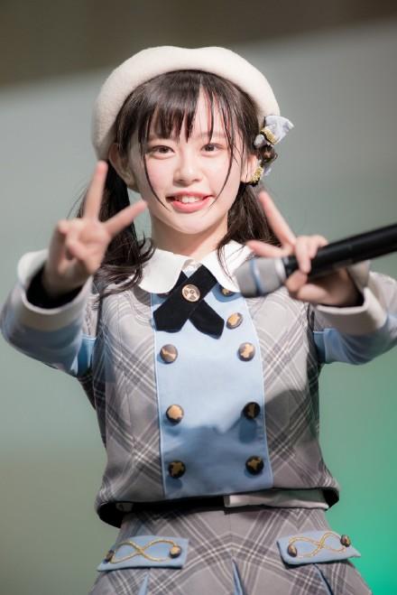 """Résultat de recherche d'images pour """"Hama Sayuna"""""""