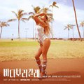 Hyorin for 'See Sea' teaser 이미지