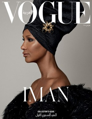 Iman and Imaan Hammam for Vogue Arabia [March 2018]