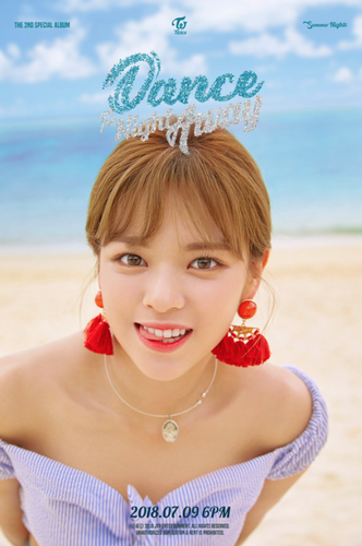 Twice (JYP Ent) پیپر وال titled Jungyeon's teaser image for 'Dance the Night Away'