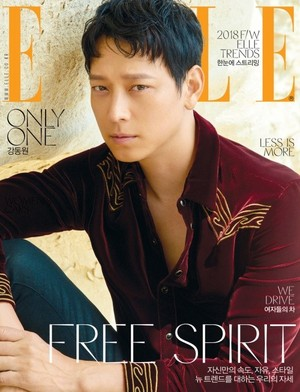 KANG DONG WON COVERS AUGUST 2018 ELLE