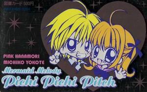 Kaito x Luchia Card
