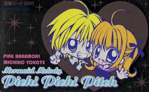 Kaito x Luchia fond d'écran entitled Kaito x Luchia card