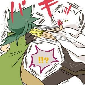 Kyouya and Ryuuga