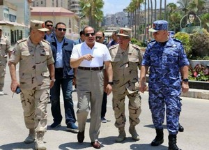 lol ELSISI FUNNY PANTS