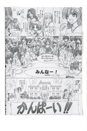 MMPPP Manga