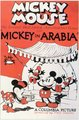 Mickey in Arabia (1932) - mickey-mouse photo