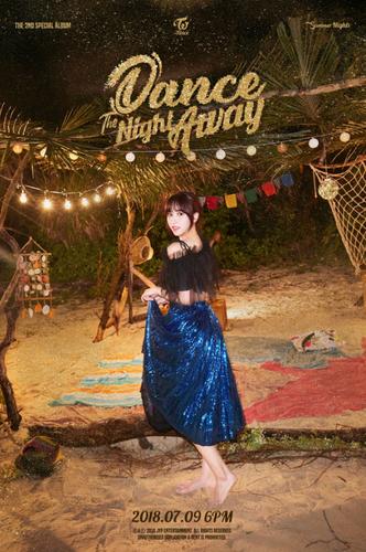Twice (JYP Ent) hình nền titled Mina's teaser image for 'Dance the Night Away'