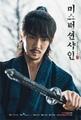 Mr Sunshine Poster - korean-dramas photo
