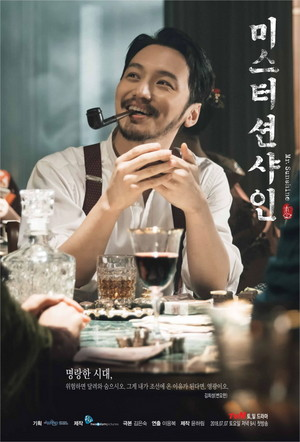 Mr Sunshine Poster
