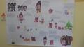 New comic rumenova53 40940108 3264 1836 - cutiepie1920 wallpaper