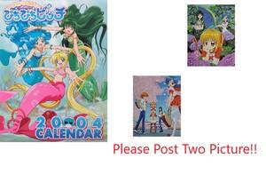 Pease Help me complete calendar 2004!