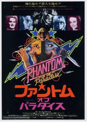 Phantom of the Paradise fond d'écran called Phantom of the Paradise Japanese theatrical poster
