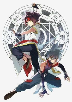 rayon, ray and Kai