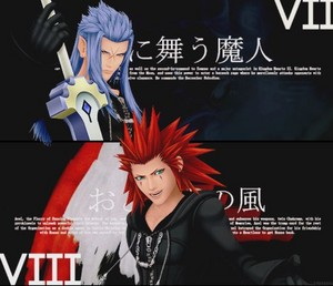 Saix and Axel | Kingdom Hearts