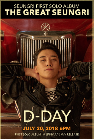 Seungri is a man with confidence in 'The Great Seungri' D-day teaser image