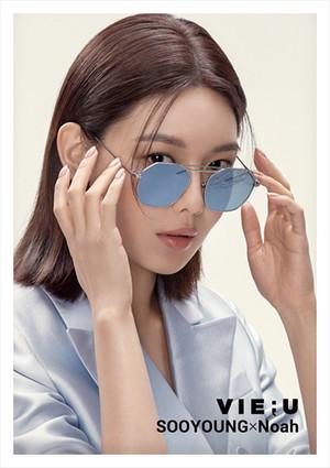 Sooyoung Vieu CF