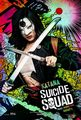 Suicide Squad (2016) Poster - Katana