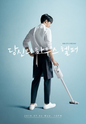 "POSTER FOR ""YOUR HOUSE HELPER"""