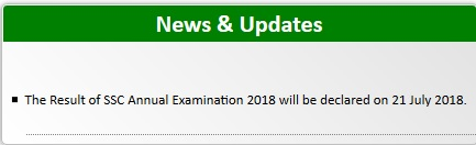 The Result of SSC Annual Examination 2018 will be declared on 21 July 2018