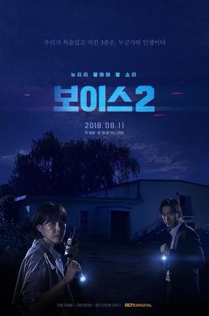 Voice Season 2 Poster